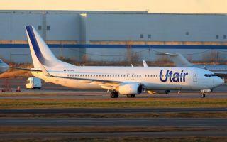Условия и порядок возврата билетов авиакомпании Utair