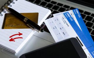Детально о нюансах покупки субсидированных авиабилетов: кто имеет право, процедура