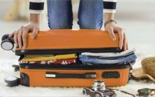 Действия в случае, если багаж превышает норму