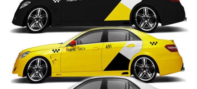 Требования к автомобилям для работы в Яндекс Такси