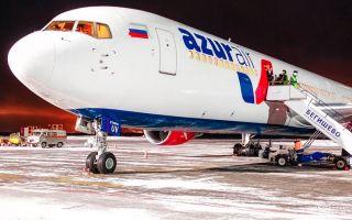 Условия и порядок онлайн-регистрации на рейс авиакомпании Azur Air