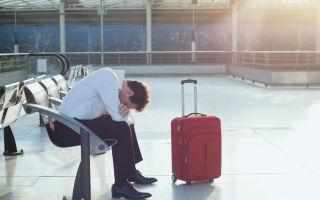 Права пассажиров и обязанности авиакомпании при задержке рейса, как получить компенсацию