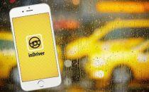 Условия и порядок регистрации в inDriver водителю, об использовании приложения
