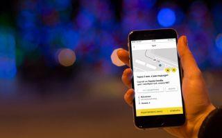 Как узнать, восстановить логин в такси Максим