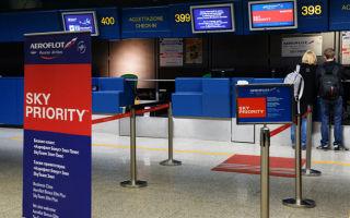 О том как стать участником программы Sky Priority в Аэрофлоте