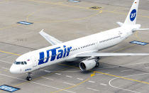 Инструкция по докупке багажа на Utair, если билет был приобретён ранее
