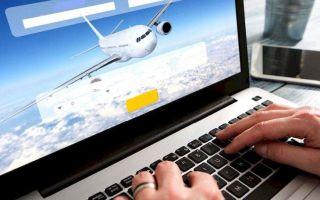 Инструкция по изменению даты вылета в билете авиакомпании Победа, внесение других изменений