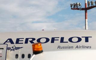 Инструкция по замене номера телефона в Аэрофлот Бонус, об изменении других данных