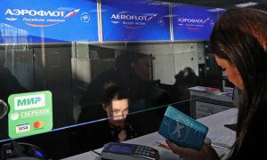 Инструкция по бронированию авиабилетов без оплаты в Аэрофлоте