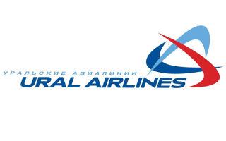 Подробно о получении и использовании бонусов «Крылья» от Уральских авиалиний
