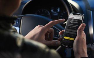 Приложение такси Максим: как скачать, установить и пользоваться