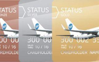 Детально об оформлении карты Статус от Utair, получении и использовании миль
