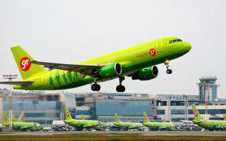 Подробно о порядке регистрации на рейс авиакомпании S7