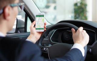 Инструкция по открытию и завершению смены в такси Максим