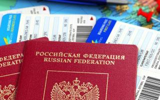 Подробно о возможности замены паспортных данных в авиабилете