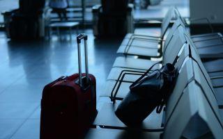 Порядок действий в случает утери багажа Аэрофлотом