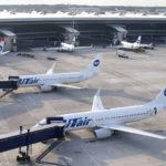 Инструкция по прохождению онлайн-регистрации на рейс авиакомпании Utair