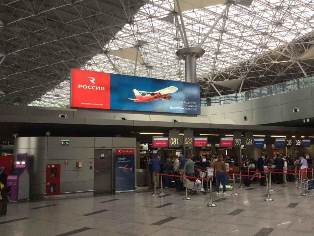 Авиакомпания Россия стойка в аэропорту