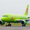 Условия и инструкция по возврату билетов на рейс авиакомпании S7, купленный онлайн