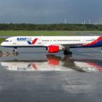 Сравнение Уральских авиалиний и авиакомпании Azur Air: преимущества и недостатки, какую выбрать