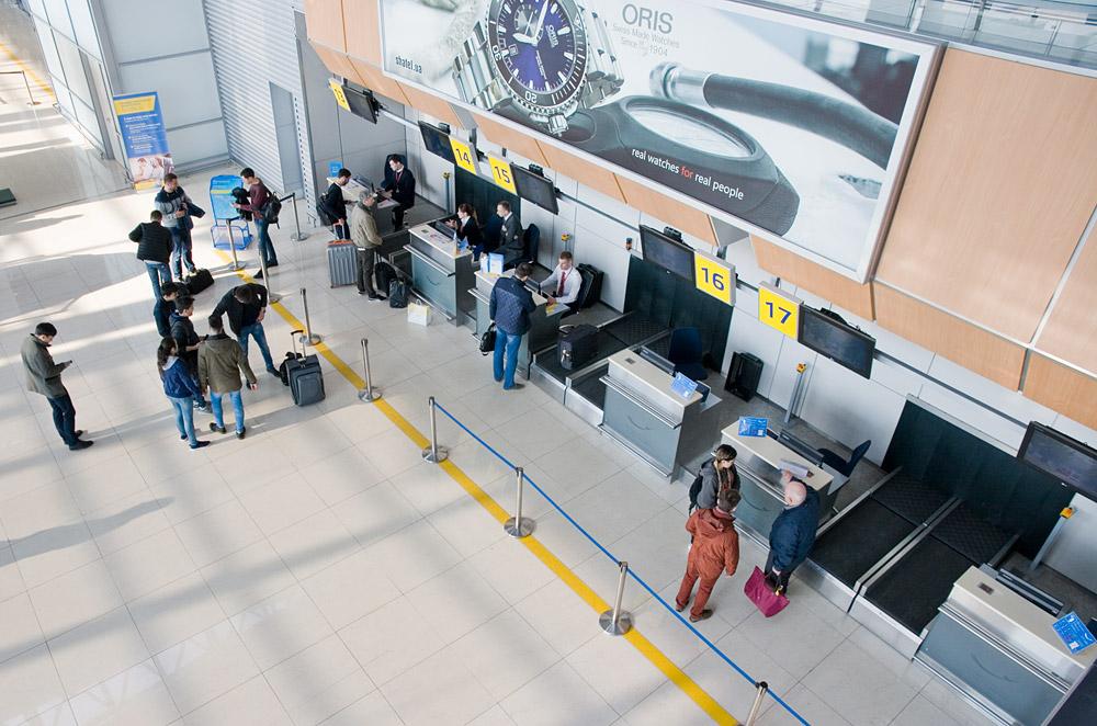 Информация о рейсе в аэропорту