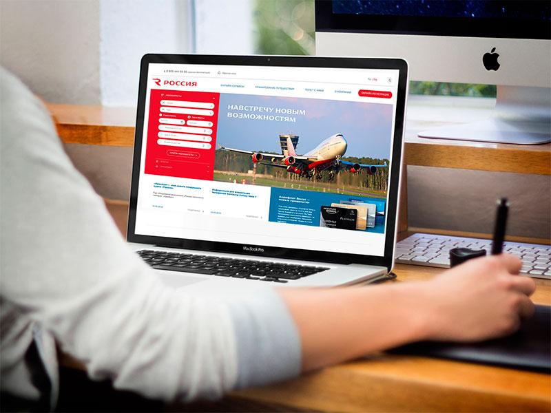 Как выбрать место онлайн