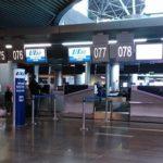 Касса аэропорта Utair