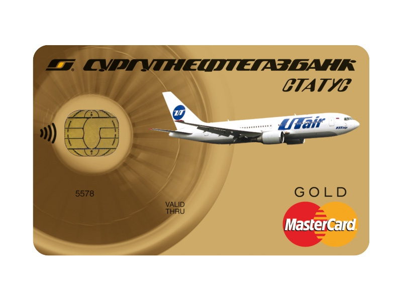 MasterCard Gold «СНГБ-Статус»