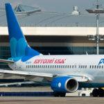 Сравниваем авиакомпании Победа и Utair: плюсы и минусы, какую выбрать