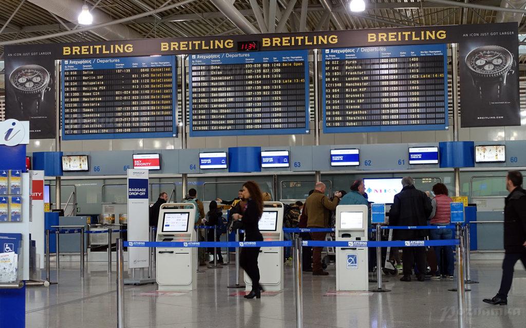 Сфотографировать информационное табло в аэропорту