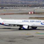 Условия и порядок онлайн-регистрации на рейс Уральских авиалиний