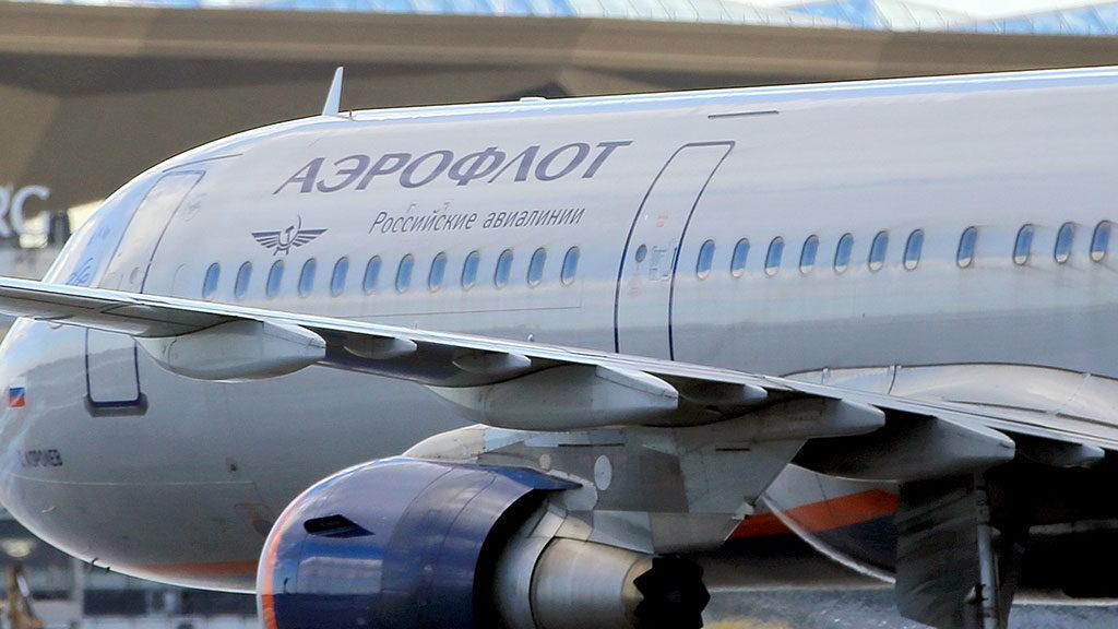 Аэрофлот фото