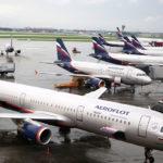 «Аэрофлот» отменил ряд рейсов