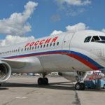Авиакомпания Россия