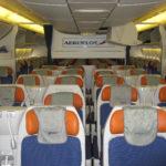 Комфорт-класс в Аэрофлоте