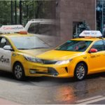 О Яндекс.Такси и Ситимобил: что лучше для водителей и пассажиров