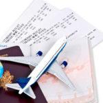 Как проверить электронный билет