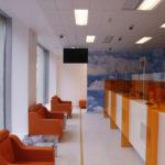 Офис компании Аэрофлот