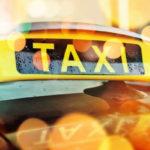 Оплата Яндекс или Ситимобил