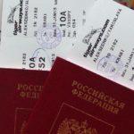 Ошибка серии паспорта в авиабилете