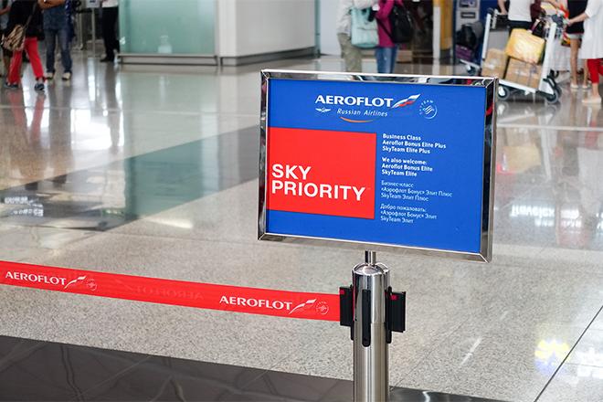 Sky Priority Аэрофлот
