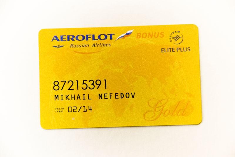 Золотая карта Аэрофлот бонус