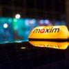 Инструкция по добавлению и смене автомобиля в такси Максим