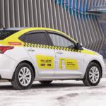 Автомобили службы такси Максим