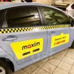 Машина в такси Максим