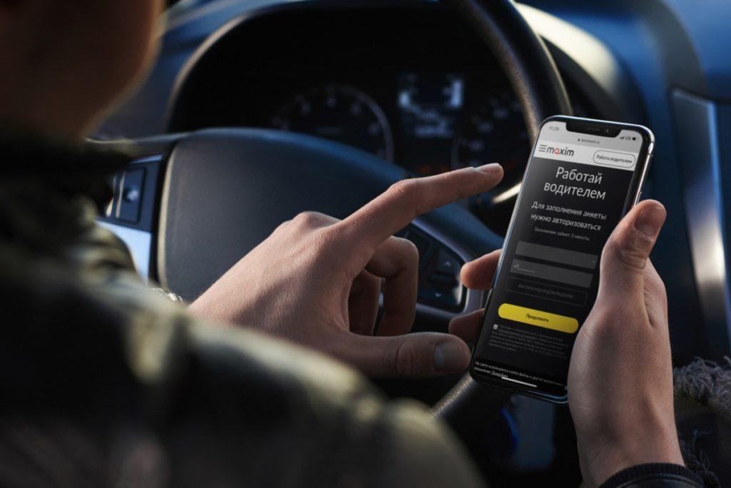 Мобильное приложение Taxsee Driver