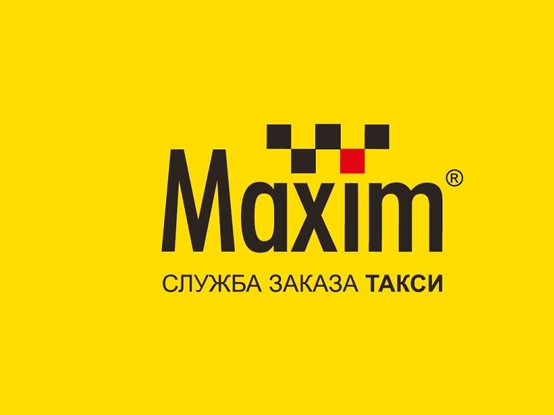 Служба такси Максим