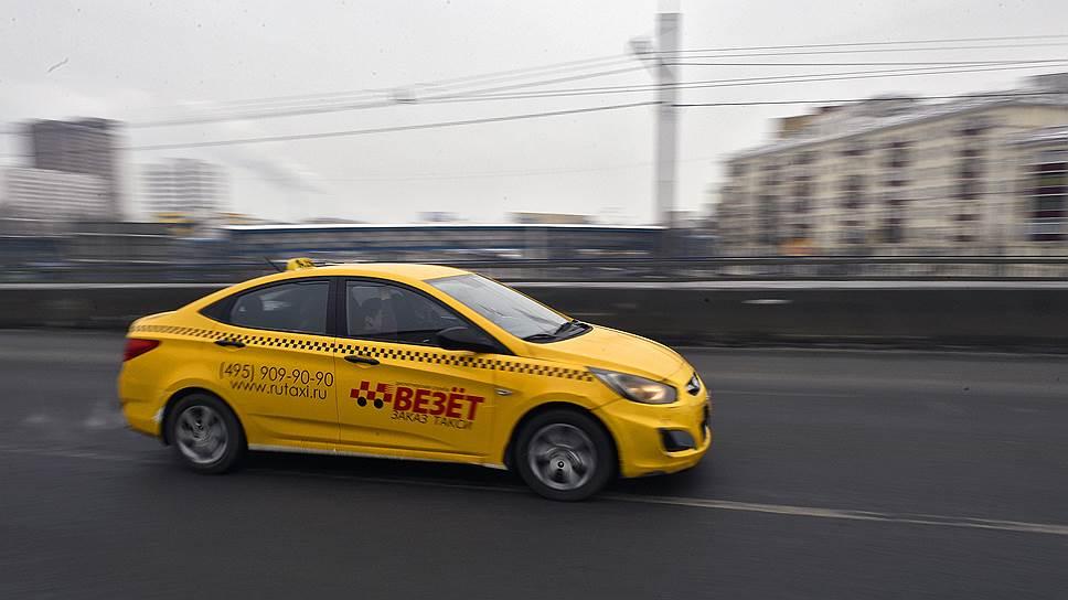Такси «Везёт»